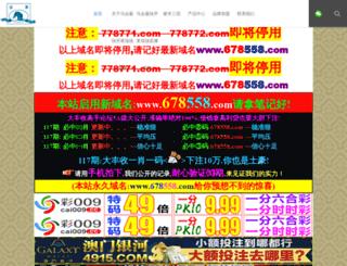kreatifu.com screenshot