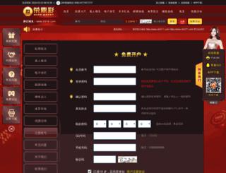 kreazy.com screenshot