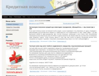 kreditbank.ucoz.ru screenshot