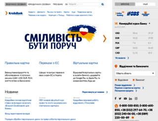 kredobank.com.ua screenshot