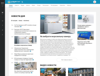 kremenchug.ua screenshot