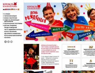 kremlin-izmailovo.com screenshot