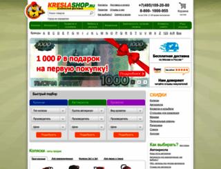 kreslashop.ru screenshot
