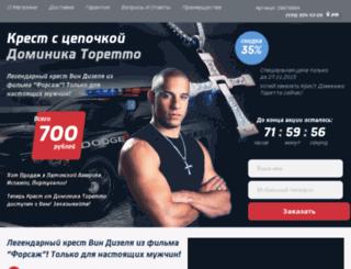 krest.5ee5.ru screenshot