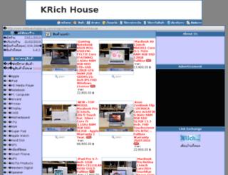 krichhouse.weloveshopping.com screenshot