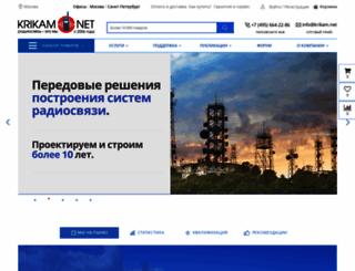 krikam.net screenshot