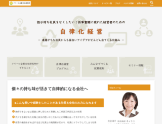 krilo-sr.com screenshot