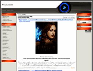 krim.ucoz.com screenshot