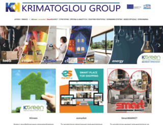 krimatoglou.gr screenshot