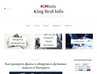 krinfo.org screenshot