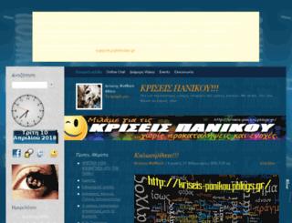 kriseis-panikou.pblogs.gr screenshot