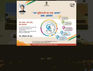 krishi.rajasthan.gov.in screenshot