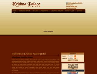 krishnapalace.com screenshot