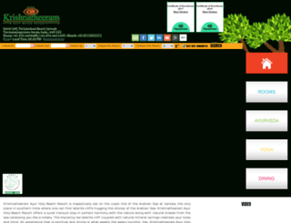 krishnatheeram.com screenshot
