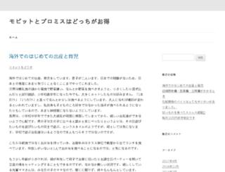 krismccray.com screenshot