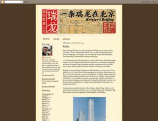 kristeribeijing.blogspot.com screenshot