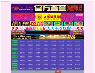 kristjanporm.com screenshot
