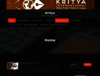 krityapoetryfestival.com screenshot
