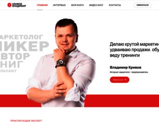 krivov.net screenshot