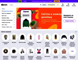 krivoyrog.prom.ua screenshot