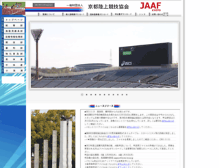 krk26.jp screenshot