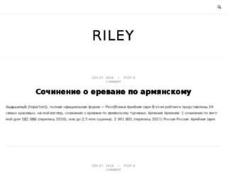 krmasters.ru screenshot