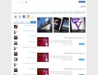 krnsh.blogspot.com screenshot