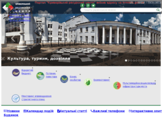 krogerc.info screenshot
