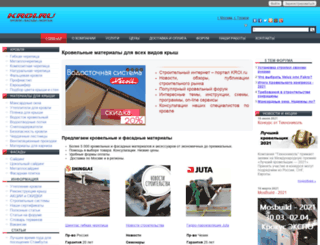 kroi.ru screenshot