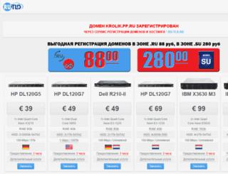 krolik.pp.ru screenshot