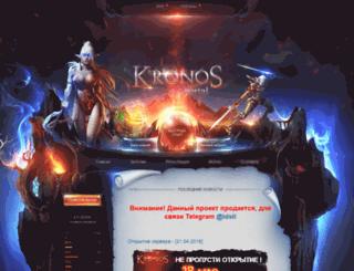 kronosportal.ru screenshot