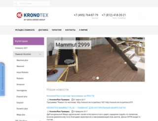 kronotexfloor.ru screenshot