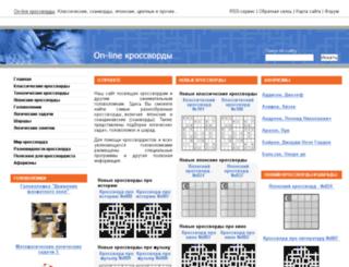 krossvord.ru screenshot