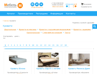 krovati.mebelem.ru screenshot