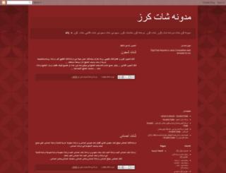 krrrzcom.blogspot.com screenshot