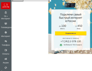 krsk.citydom.ru screenshot