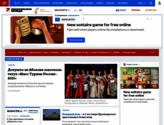 krsk.kp.ru screenshot