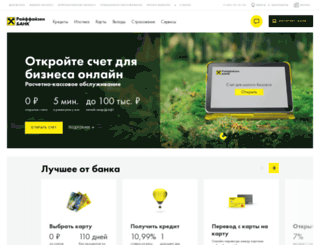 krsk.raiffeisen.ru screenshot