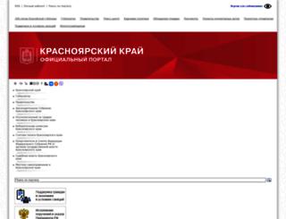 krskstate.ru screenshot