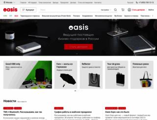 krug-office.ru screenshot