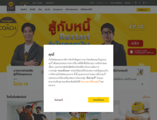 krungsri.com screenshot
