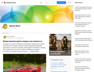 krutoyoblom.com screenshot