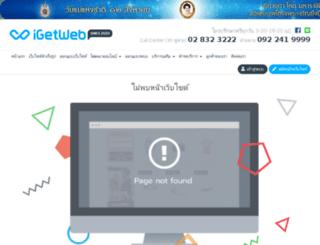 krutuck.igetweb.com screenshot