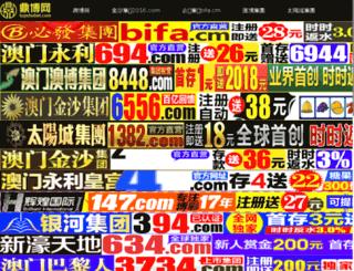 kruzeri.com screenshot
