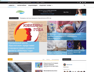 krylatskoe.com screenshot