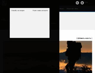 krym.online screenshot