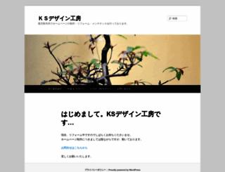 ks-d-k.com screenshot