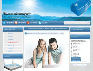 ks-doma.com screenshot