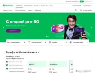 ks.megafon.ru screenshot