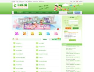 ks100.ciwong.com screenshot